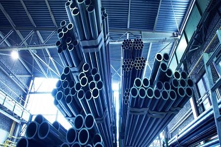 Tubos de aço Joinville
