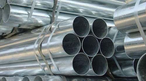 O que é tubo de aço carbono galvanizado?